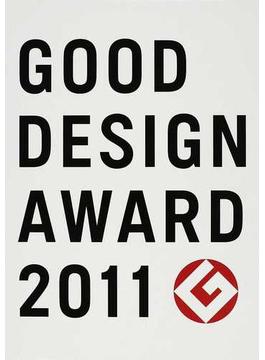 GOOD DESIGN AWARD YEAR BOOK 2011