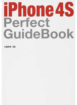 iPhone 4S Perfect GuideBook