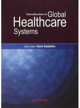 Introduction to Global Healthcare Systems