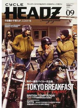 CYCLE HEADZ magazine VOL.09(2012APRIL) TOKYO BREAKFAST街の一画をバイカーが占拠東京のバイクカルチャーが動き出す!!