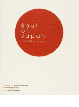 Soul of Japan The Visible Essence