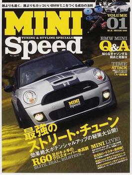 MINI Speed TUNING&STYLING SPECIALS VOLUME01 最強のストリート・チューン