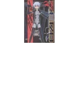 武装神姫ZERO(電撃コミックス) 2巻セット(電撃コミックス)