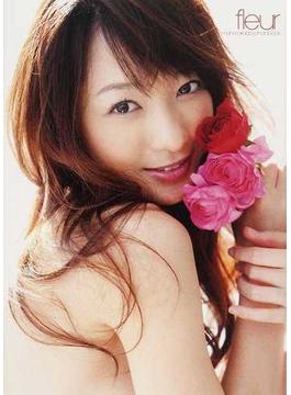 fleur 岡田茉奈写真集
