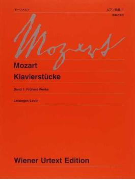 モーツァルトピアノ曲集 新訂版 1 初期の作品