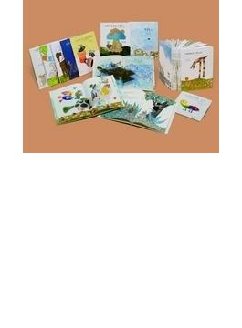 レオ・レオニの絵本 20巻セット