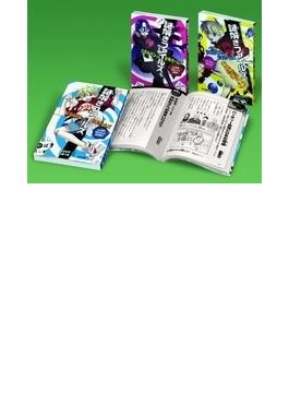 謎解きファイルズ 3巻セット