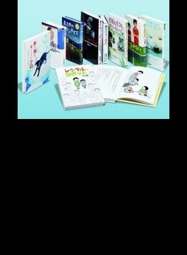 学研2012年読み物新刊セット 9巻セット