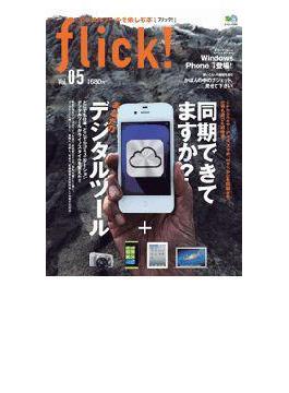 flick! Vol.05(flick!)