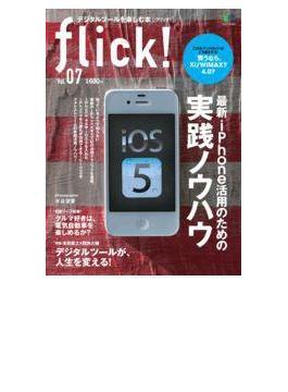flick! Vol.07(flick!)