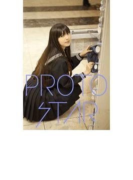 PROTO STAR 日南響子 vol.1(PROTO STAR)