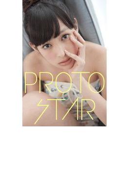 PROTO STAR 日南響子 vol.3(PROTO STAR)