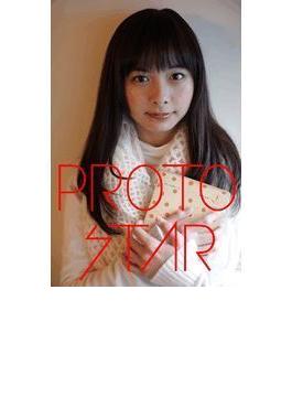 PROTO STAR 相葉香凛 vol.1(PROTO STAR)