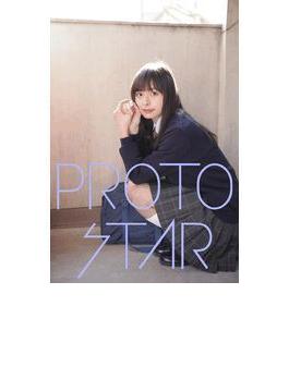 PROTO STAR 相葉香凛 vol.2(PROTO STAR)
