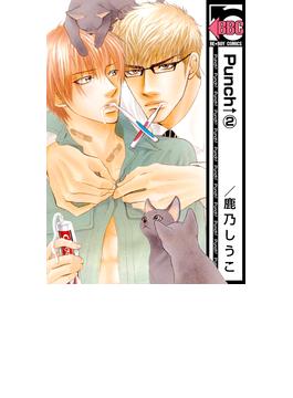 Punch↑2(16)(ビーボーイコミックス)