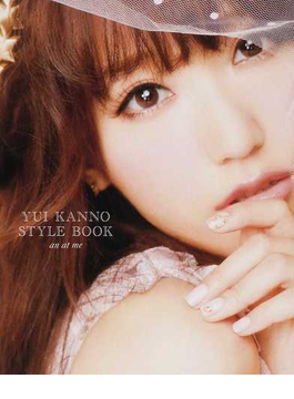 YUI KANNO STYLE BOOK an at me