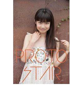 PROTO STAR 青山奈桜 vol.2(PROTO STAR)