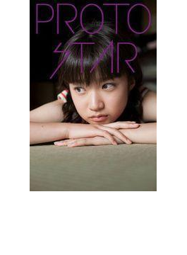 PROTO STAR 青山奈桜 vol.3(PROTO STAR)