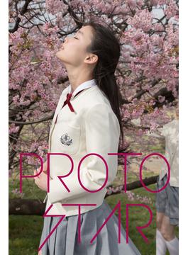 PROTO STAR 吉倉あおい vol.3(PROTO STAR)