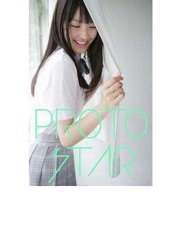 PROTO STAR 中山絵梨奈 vol.1(PROTO STAR)