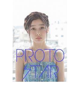PROTO STAR 吉倉あおい vol.4(PROTO STAR)