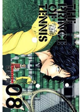 テニスの王子様 Season3−08 完全版 (愛蔵版コミックス)(愛蔵版コミックス)