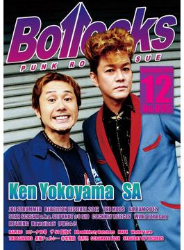 Bollocks PUNK ROCK ISSUE NO.005(2012December) ケン・ヨコヤマ/エス・エー/ジョー・ストラマー/エアージャム2012/ウィルコ・ジョンソン