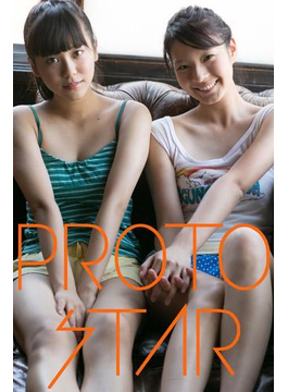 PROTO STAR 溝口恵&星名利華 vol.2(PROTO STAR)