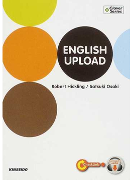 コントラストで学ぶ大学英文法