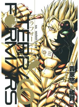 テラフォーマーズ 6 (ヤングジャンプ・コミックス)(ヤングジャンプコミックス)