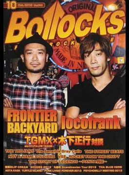 Bollocks PUNK ROCK ISSUE NO.010(2013October) フロンティア・バックヤード/ロコフランク/ザ・トロージャンズ/ザ・センシブル・グレイ・セルズ