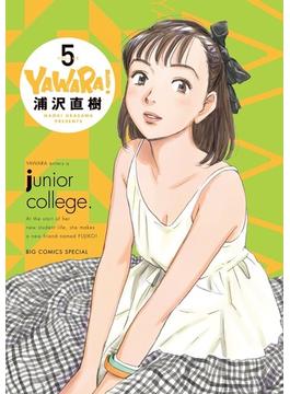 YAWARA! VOLUME5