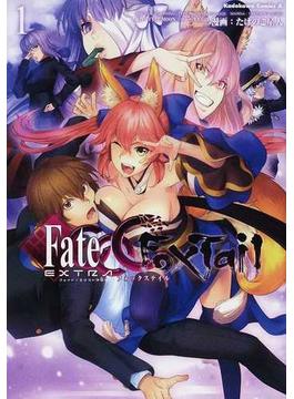 フェイト/エクストラCCC FoxTail 1 (角川コミックス・エース)(角川コミックス・エース)