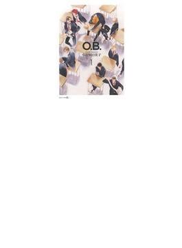 O.B.(EDGE COMIX) 2巻セット