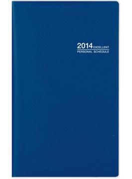 2014年版4月始まり No.772 リベルプラス 2(手帳)