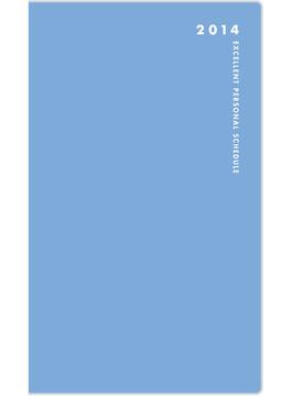 2014年版4月始まり No.795 リベルデュオ 5(手帳)