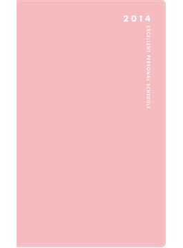 2014年版4月始まり No.796 リベルデュオ 6(手帳)