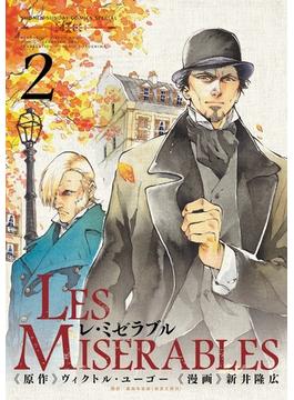 LES MISERABLES 2(ゲッサン少年サンデーコミックス)