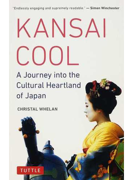 KANSAI COOL A Journey into the Cultural Heartland of Japan
