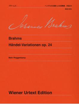 ブラームスヘンデルの主題による変奏曲作品24