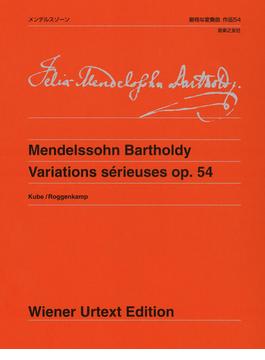 メンデルスゾーン厳格な変奏曲作品54