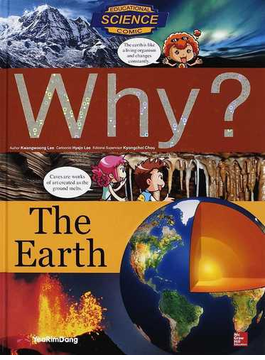 Why? The earth