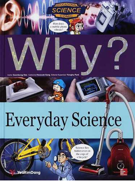 Why? Everyday science