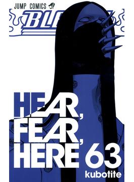 BLEACH 63 (ジャンプ・コミックス)(ジャンプコミックス)