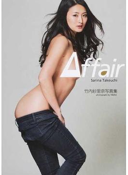 Affair 竹内紗里奈写真集