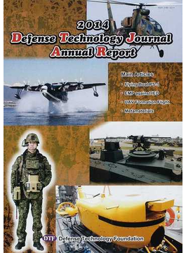 Defense Technology Journal Annual Report 2014