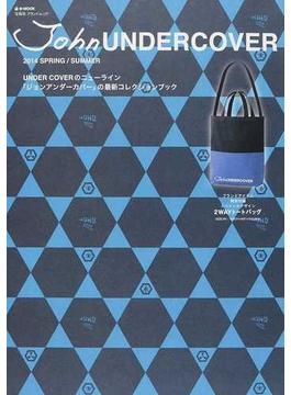 JohnUNDERCOVER 2014SPRING/SUMMER(宝島社ブランドムック)