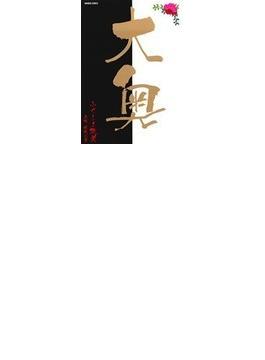 大奥 (Bamboo Comics)