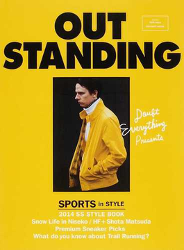 OUTSTANDING DE006 Sixth Issue SPORTS in STYLE(INFOREST MOOK)
