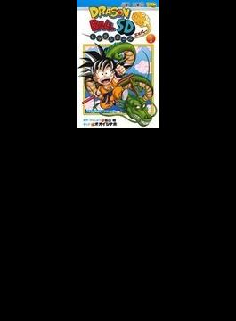 ドラゴンボールSD(ジャンプ・コミックス) 4巻セット(ジャンプコミックス)